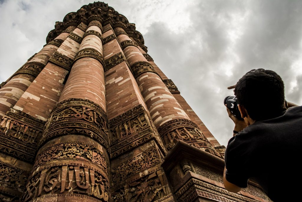 A Quick Peep Into History Of Qutub Minar